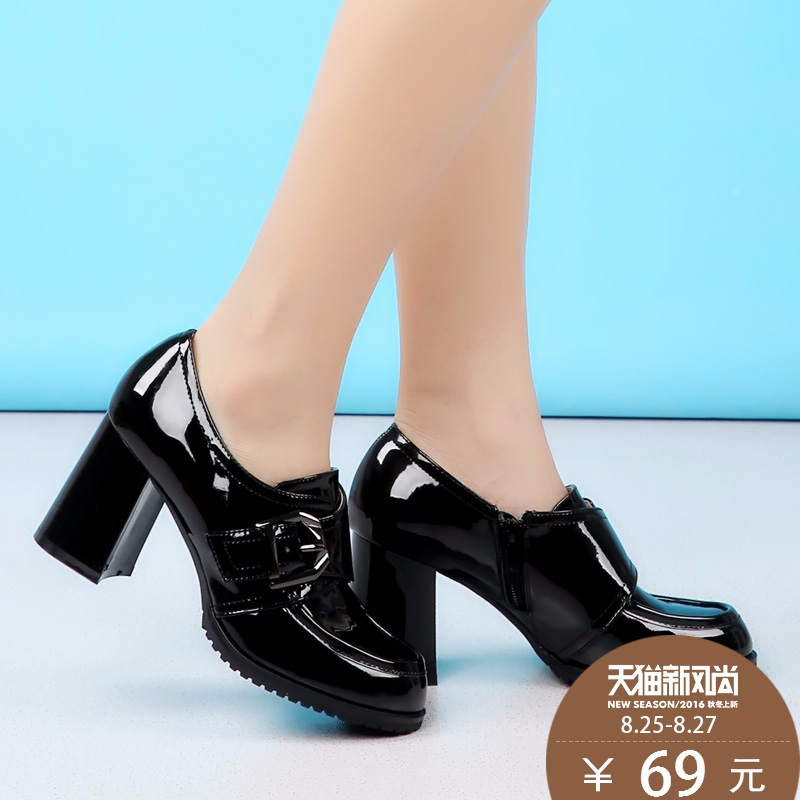 f40d7e450b5 Get Quotations · Ge beauty of its spring and autumn and patent leather shoes  thick with single shoes women