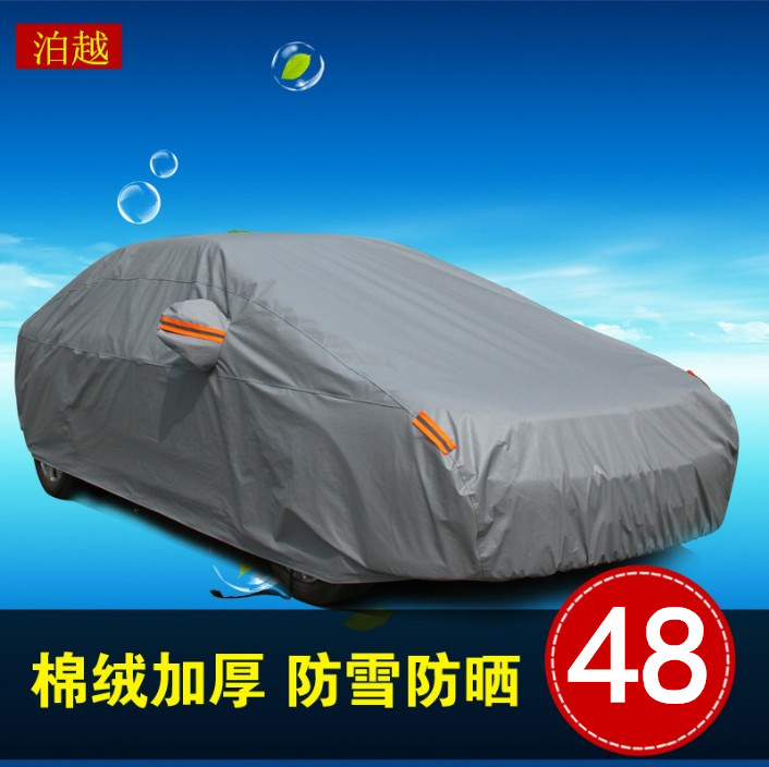 Geely imperial ec718 ec715 ec7rv ec7 sedan two new vision gc7 sewing car cover sun