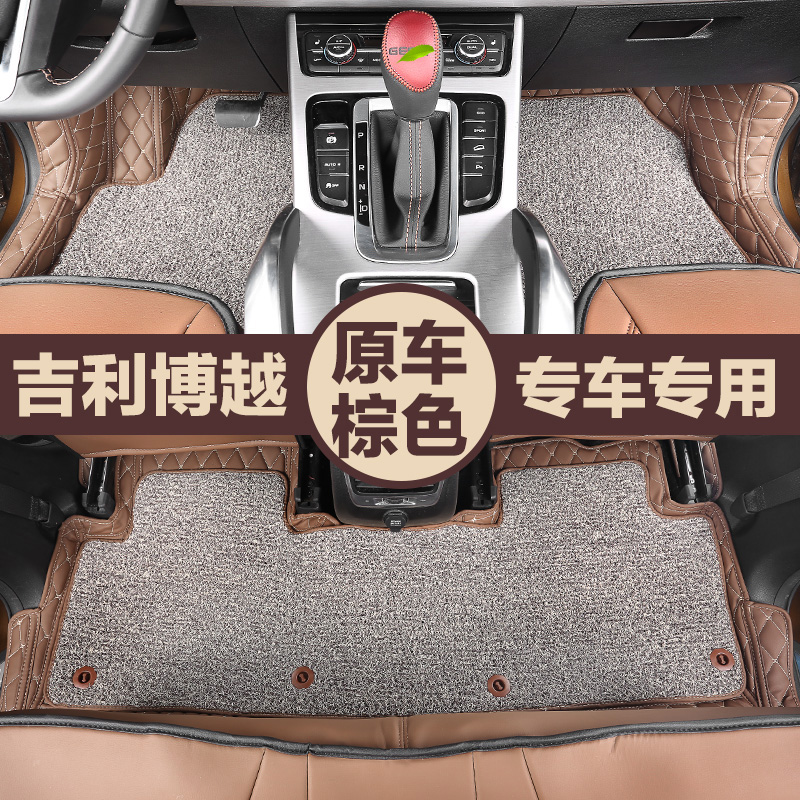 Geely unitang footpads unitang wholly surrounded by wire loop mats car interior leather unitang geely modified special