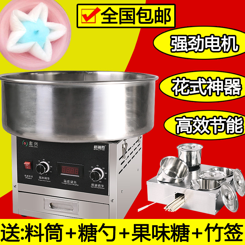 Gelin si fancy colored cotton candy machine commercial automatic electric brushed cotton candy machine free shipping