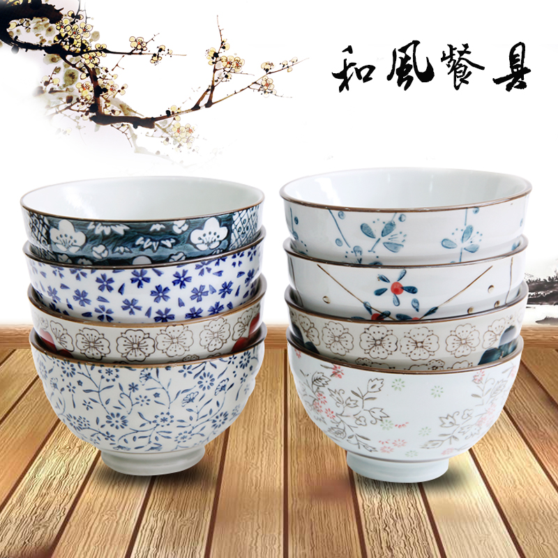 Gem collection of creative japanese tableware underglaze painted bowl wind bowl 4.25 inch threaded bowl free shipping