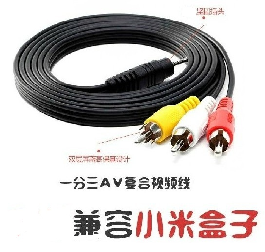 Generation of millet box 3 av cable connected to old tv were5mm 5mm one in three av cable av audio interface millet Video cable