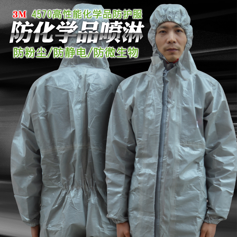 Genuine 3M4570 hooded protective coveralls dust chemical protective clothing against liquid waterproof chemical dust clothes