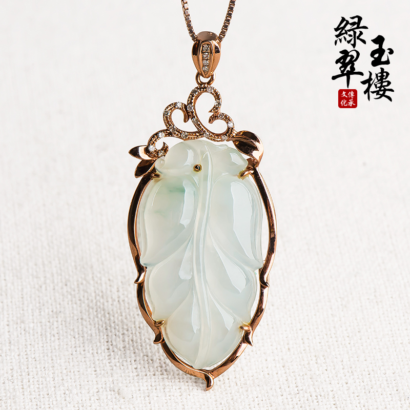 Genuine a cargo of ice kinds of jade green jade floor with green jade pendant ms. k inlaid jade inlaid natural jade pendant jinzhiyuye