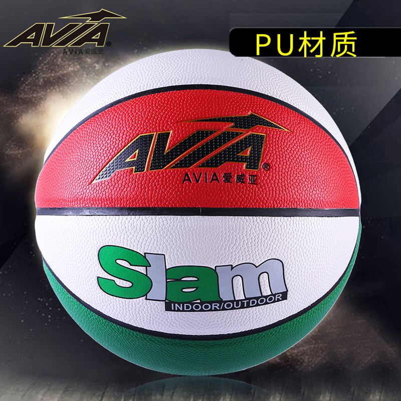 Genuine ai weiya avia basketball youth basketball on 5 ball really soft leather wear and indoor and outdoor cement lanqiu