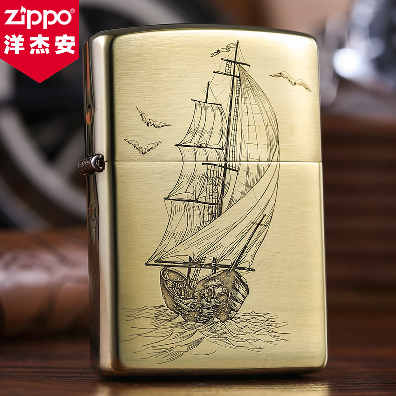Genuine american original authentic zippo lighter pure copper kerosene windproof lighter brushed bon voyage gift male