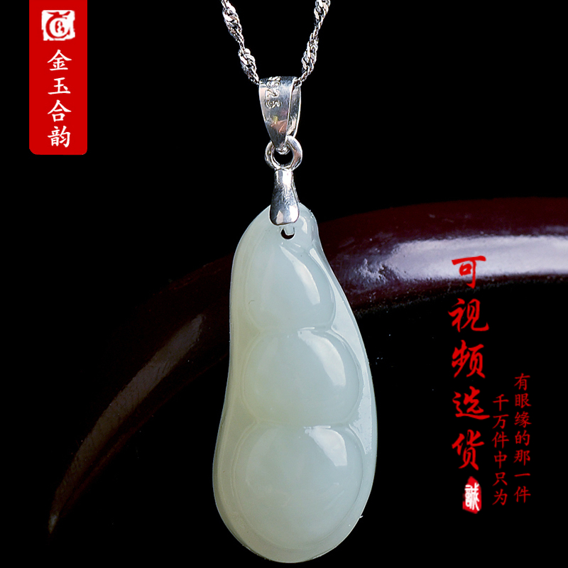 Genuine and nephrite jade pendant green beans pendants female models 925 silver necklace jade pendant jade pendant to send the certificate