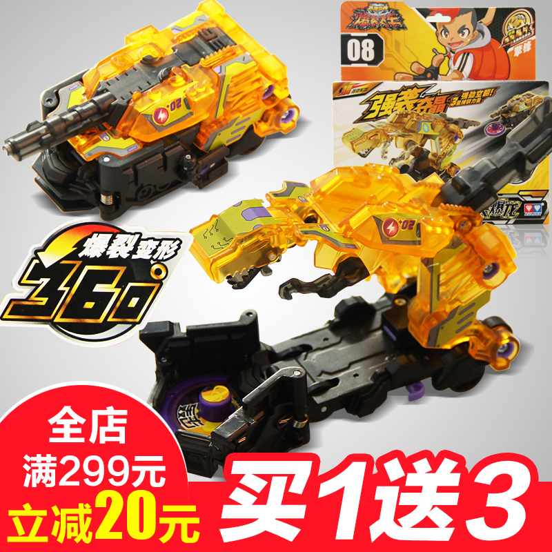 Genuine audi double diamond coaster coaster strike burst deformation mech animal toys 683122 lethal blast dragon