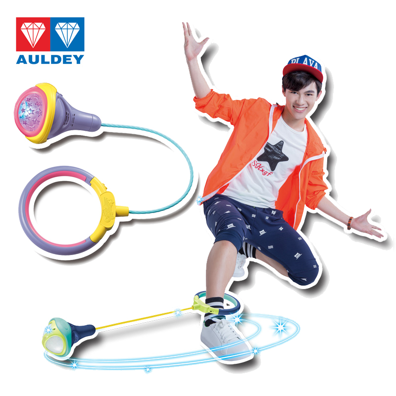 Genuine audi double diamond star dance fitness ball ball children's outdoor tide boys and girls sports ball toy safety
