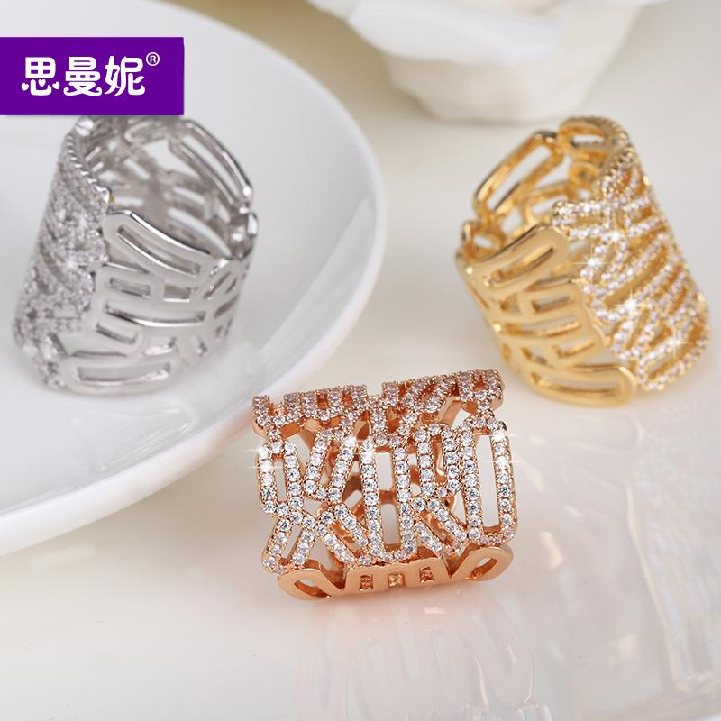 Genuine authentic japanese and korean version of si manni personality exaggerated influx of people ring ring hollow female luxury fashion gold plated platinum