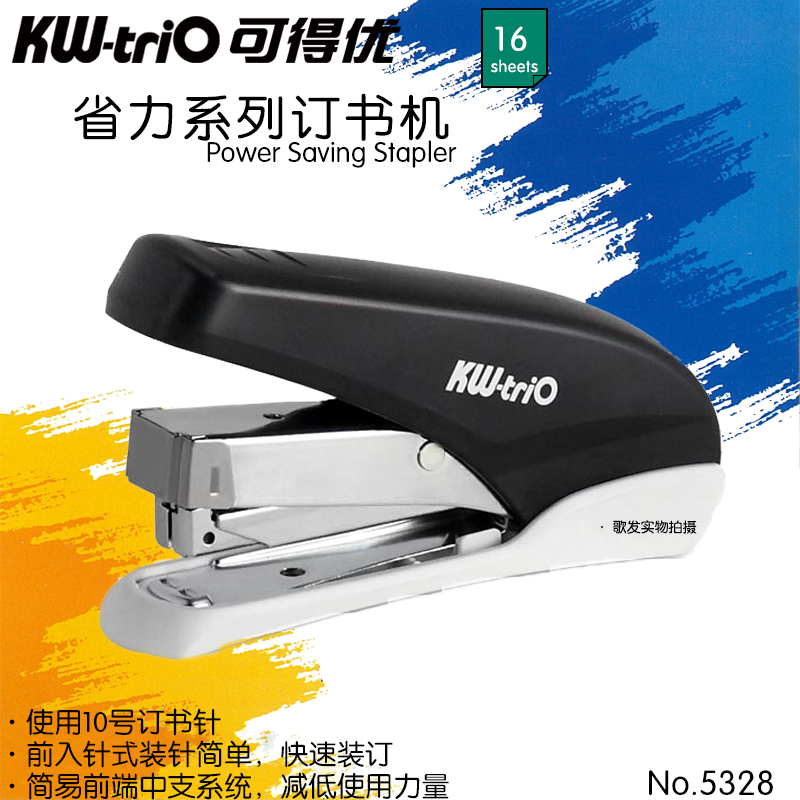 Genuine available excellent no. 10 stapler stapler effort type stapler stapler stapler small stapler staples can provide 10 sheets 5328