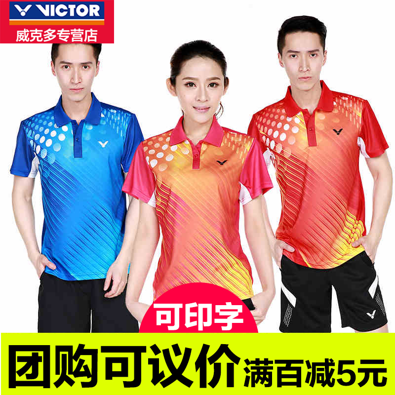 Genuine badminton clothing suit male and female models victor/victor victory s5006 couple models short sleeve shorts