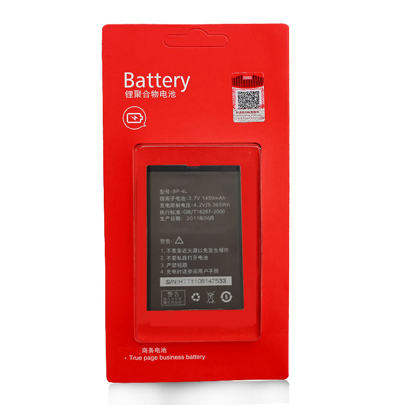 Genuine banghua seoul wide gif-n30 banghua battery bp-4l cell phone battery plate