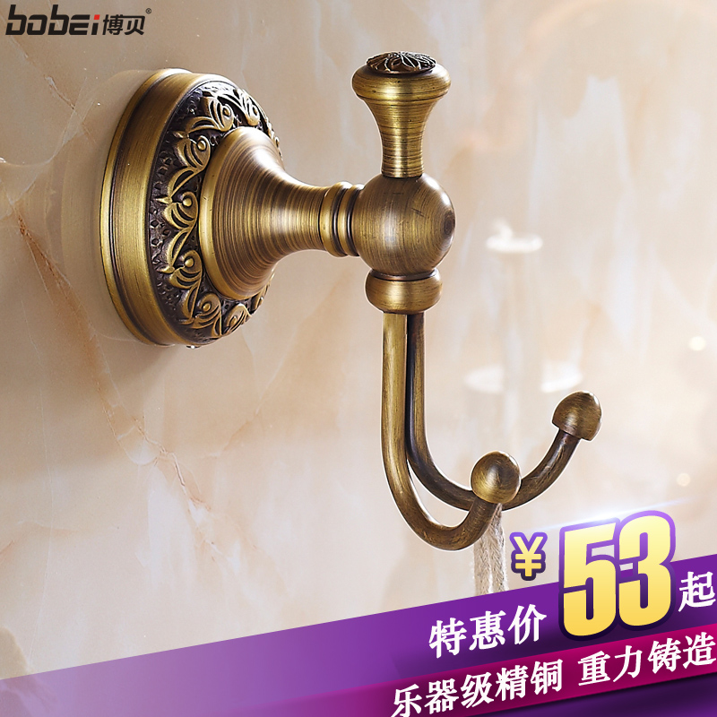 Genuine bathroom accessories continental carved pedestal base all copper retro antique coat hook coat hook coat hooks coat hooks