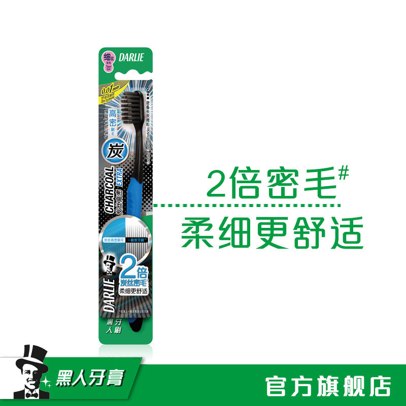 Genuine black carbon filament density dense awhole carbon nano stretch soft bristle toothbrush single sticks to clean between the teeth adult