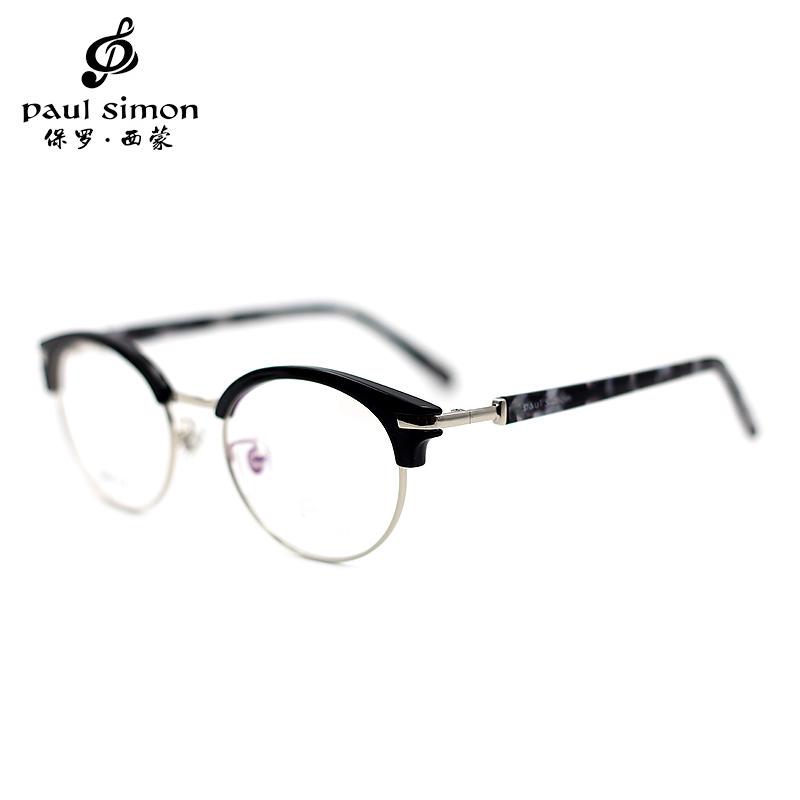 e81b24c36f Get Quotations · Genuine blxm paul simon male and female models tr90 full frame  glasses frame glasses vintage