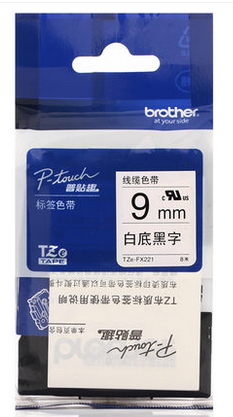 Genuine brother label printer ribbon tz-221 tze-221 label typing with/9mm black on white paper