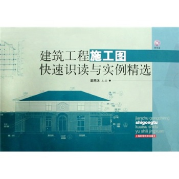 China fast construction panel china fast construction panel get quotations genuine building construction diagram fast throuh and examples featured with hd ccuart Images