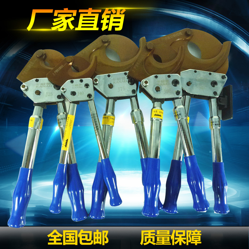 China Bolt Cutter, China Bolt Cutter Shopping Guide at Alibaba.com