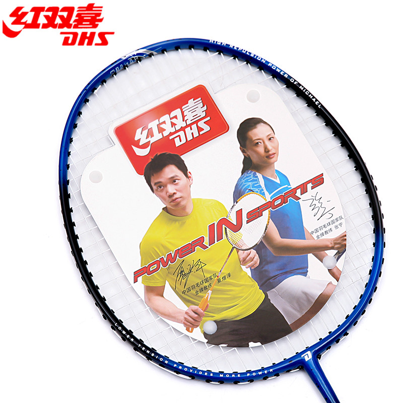 Genuine carbon badminton racket single shot badminton racket badminton racket badminton racket ultralight single paragraph 4208