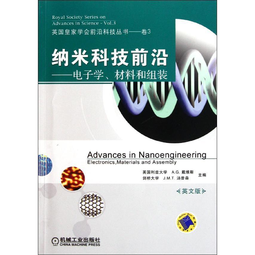 China Electronics Book Pdf, China Electronics Book Pdf Shopping