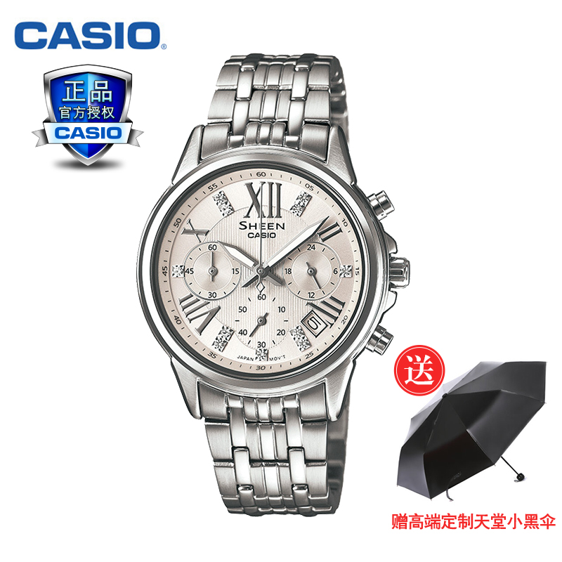 Genuine casio casio watches couple watch steel watch quartz watch ms. female form when shang SHE-5026