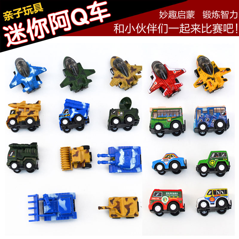 Genuine chun sheng family games q version of the mini drift type ground and air combat children's toy car inertial car back car