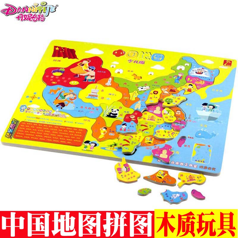 Genuine danielle strange wooden toys wooden jigsaw puzzle map of china chinese geography puzzle queen