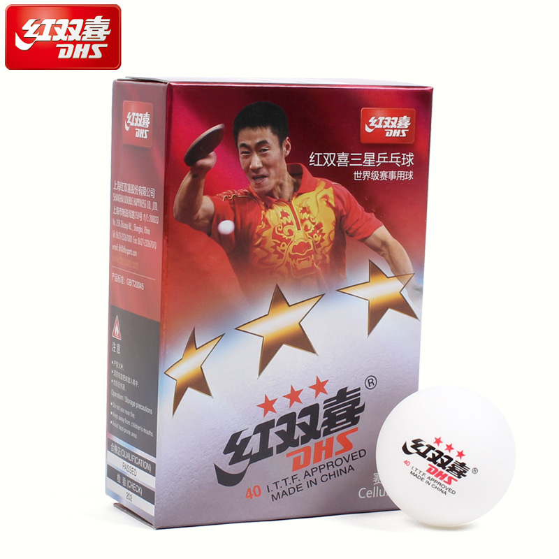 Genuine dhs dhs a star award samsung star table tennis white/yellow 40mm training game ball