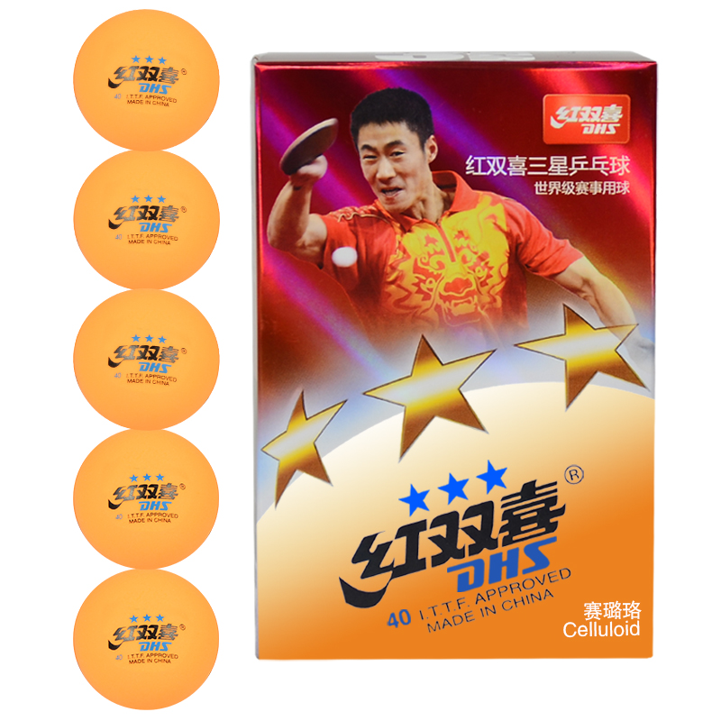 Genuine dhs table tennis table tennis dhs samsung ball table tennis balls 3 star table tennis