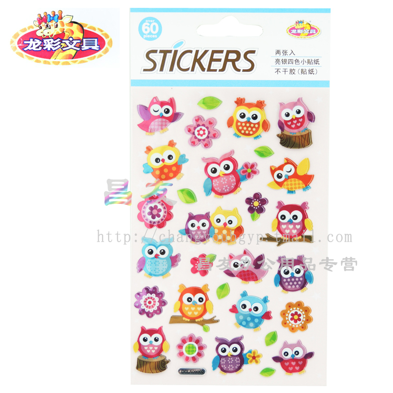Genuine dragonlott children stereoscopic three-dimensional stickers leaflets symphony stickers diy sticker creative owl
