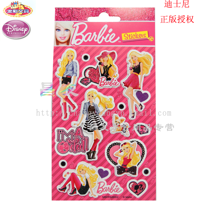 Genuine dragonlott reward stickers for children three-dimensional disney cartoon sticker decorative sticker barbie princess series