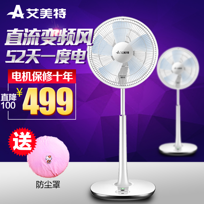 Genuine emmett desk stand fan s35113r dc remote control high frequency energy electric wind fan stand fan mute