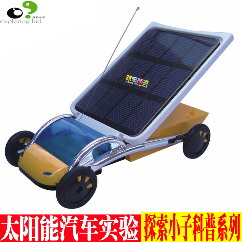 Genuine explore kid technology small production gizmos solar toys assembled remote control car educational toys