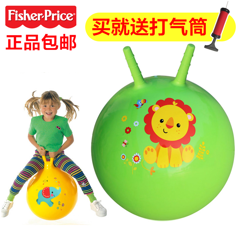 Genuine fisher claw handle the ball bouncing ball fitness ball thickening jumping inflatable toys for children toys ball