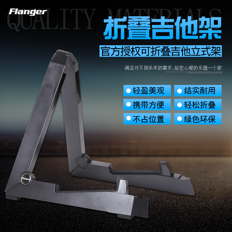 Genuine flanger folding guitar stand guitar stand upright wooden folk guitar stand guitar stand zither shipping