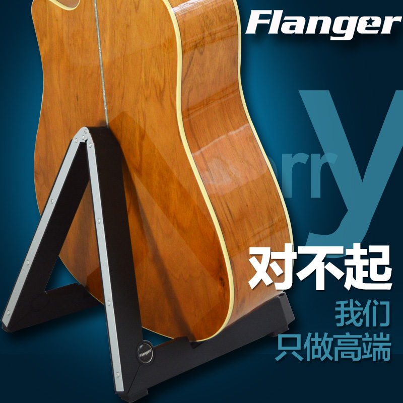 Genuine flanger intelligent folding guitar stand guitar stand guitar stand upright acoustic guitar stand zither