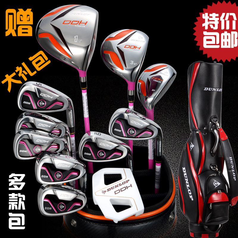 Genuine free shipping dunlop/dunlop ddh new paragraph ms. female full set of golf clubs rod specials
