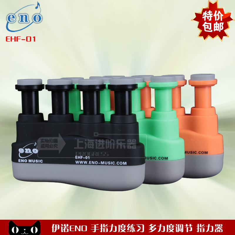 Genuine free shipping eno eno EHF-01 refers to the force control/multi intensity adjustment/finger strength grip exerciser