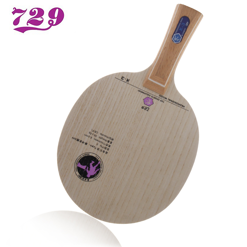 Genuine free shipping friendship 729 tennis racket loop fast break type plate x-3 x3 comparable violin