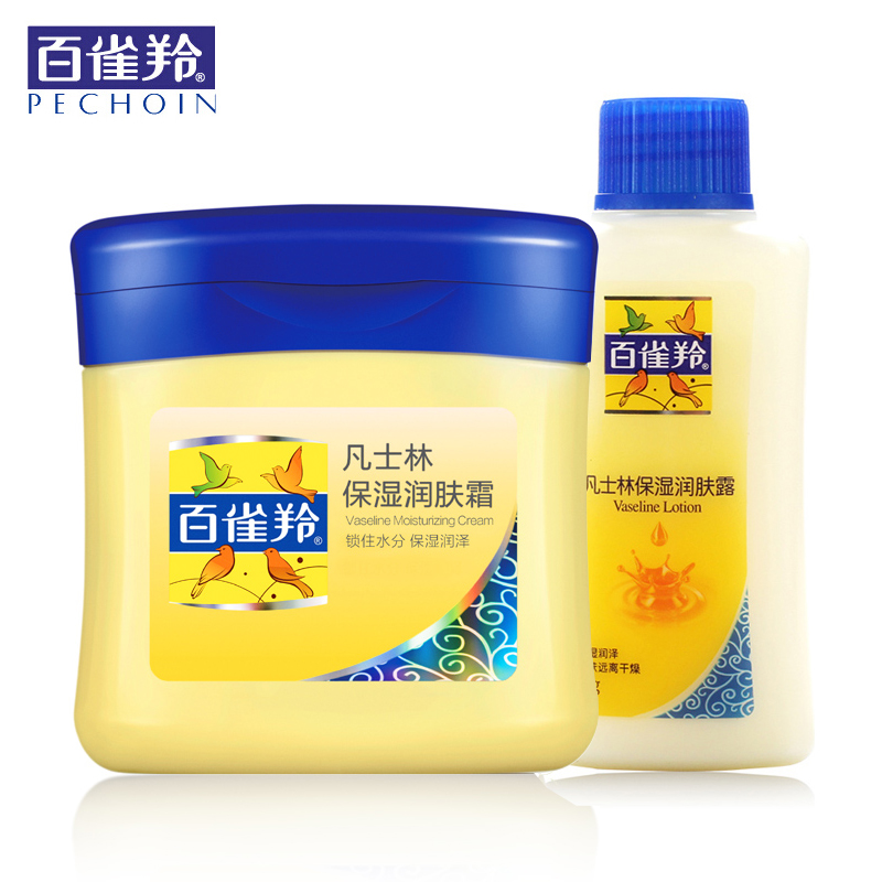 Genuine free shipping g g send birds gazelle vaseline moisturizing cream moisturizing lotion lotion cream hormone cream