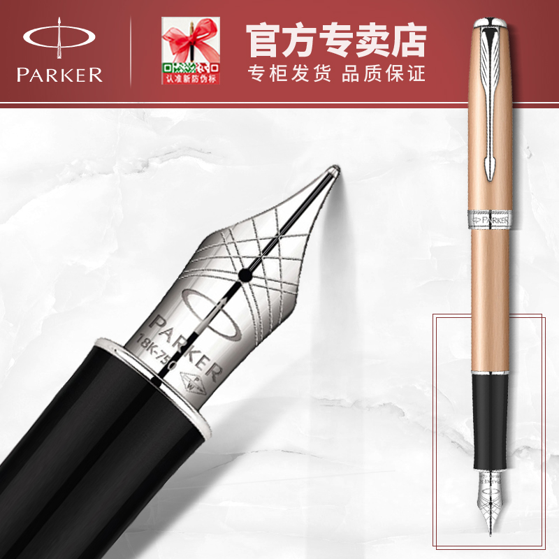 Genuine free shipping parker parker pens chelsea rose gold fountain pen ink pen business gifts