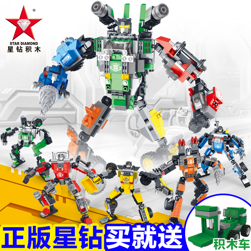 Genuine full range of children's building blocks diamondmax plot becomes warrior fight inserted plastic building blocks assembled puzzle toy boy 10 years old