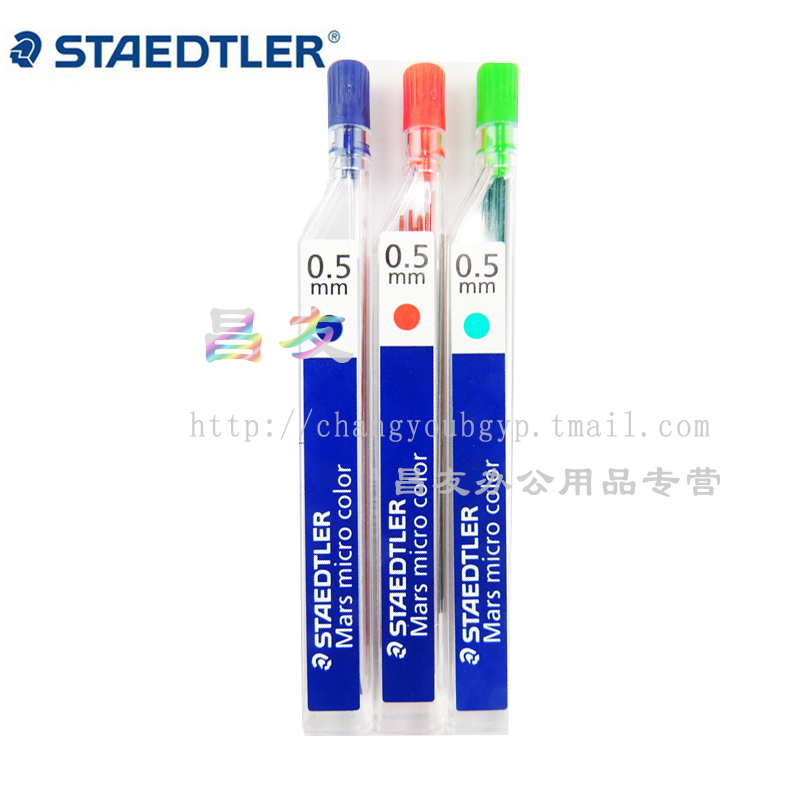 Genuine german staedtler staedtler 254 automatic pencil lead core 05mm red blue and green tricolor
