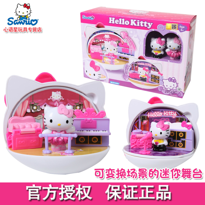 541784eaeeab Buy Genuine hello kitty hello kitty toys girls play house simulation mini  flip stage KT04651 in Cheap Price on Alibaba.com