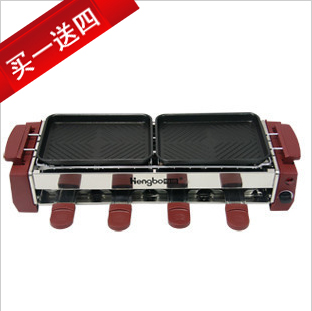 Genuine hengbo electric grill sc-508a household electric ovens smokeless grill electric oven