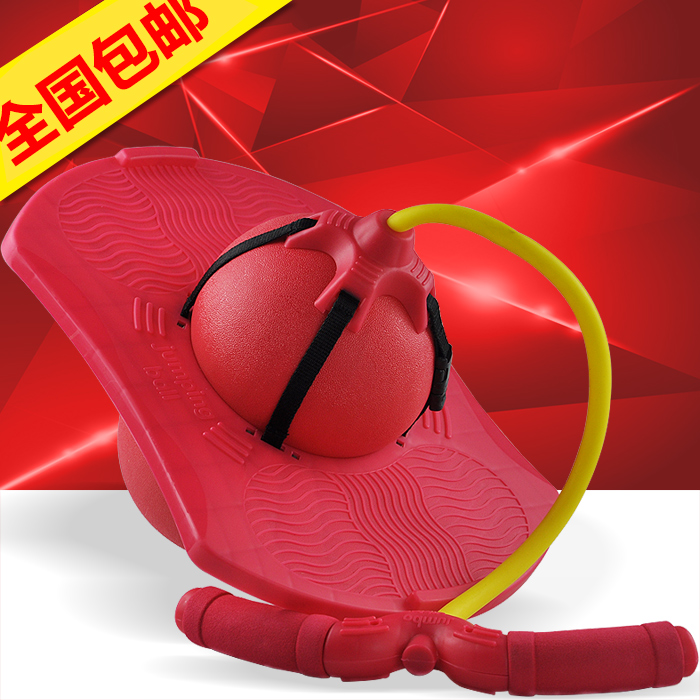 Genuine hot water bottle explosion adult children bouncing ball bouncing ball thickening vitality show next week weight loss body sculpting fitness ball