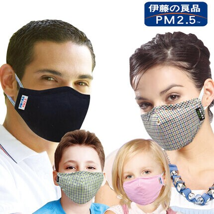 Genuine ito yield pm2.5 dust masks breathable anti fog and haze adult male and female children korean fashion autumn and winter