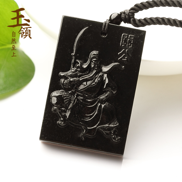 Genuine jade collar jade and nephrite jade black jade guan gong brand pendant hanging jade pendant male and female models with a certificate HRW003