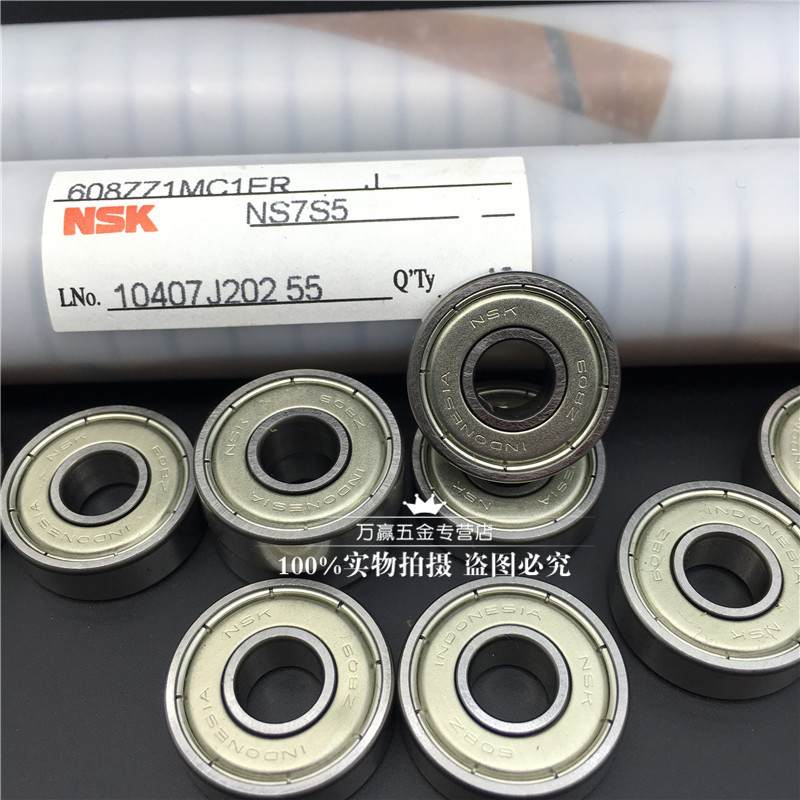 Genuine japan nsk miniature bearings skate bearings skate skateboard shoes 608 models 8*22*7